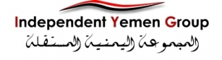 Independent Yemen Group